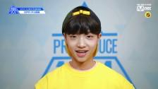 V LIVE - [PRODUCE X 101] EYE CONTACT CHALLENGE l CHA JUN HO