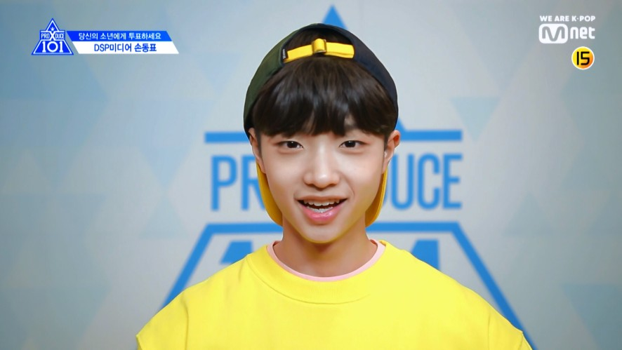 [PRODUCE X 101] EYE CONTACT CHALLENGE l SON DONG PYO(DSP Media)