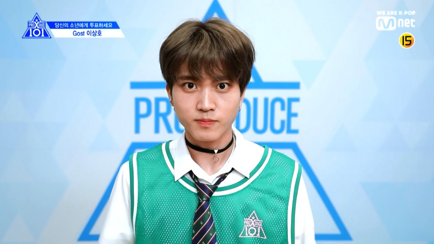 [PRODUCE X 101] EYE CONTACT CHALLENGE l LEE SANG HO(Gost)