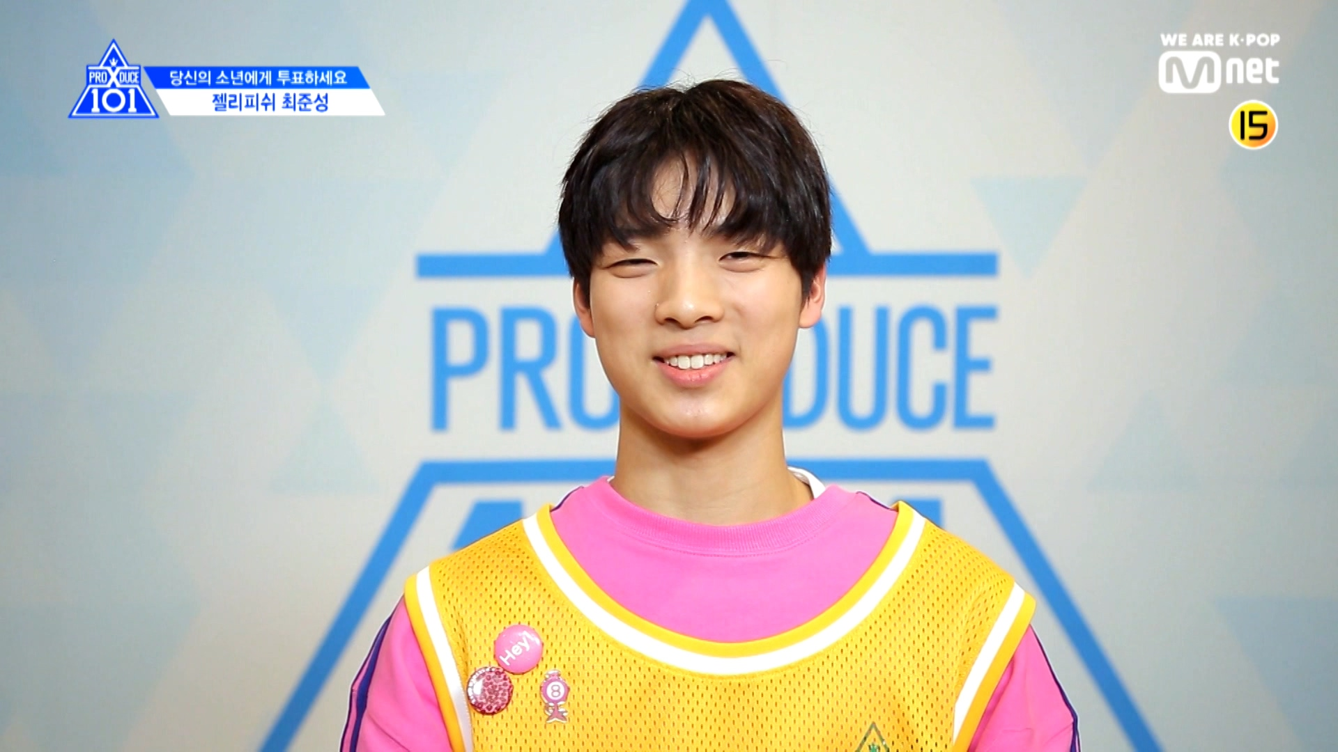 [PRODUCE X 101] EYE CONTACT CHALLENGE l CHOI JUN SEONG(Jellyfish)