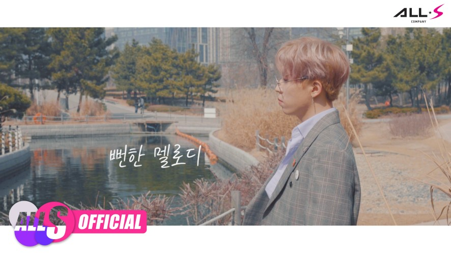 [D:DLIVE] O.V - Zion.T  '뻔한 멜로디 (Feat. Crush)'_Remix