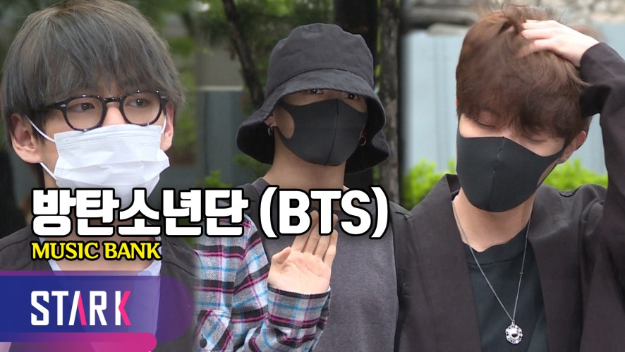 방탄소년단, 여기가 바로 신들의 축제 (BTS, MUSIC BANK)