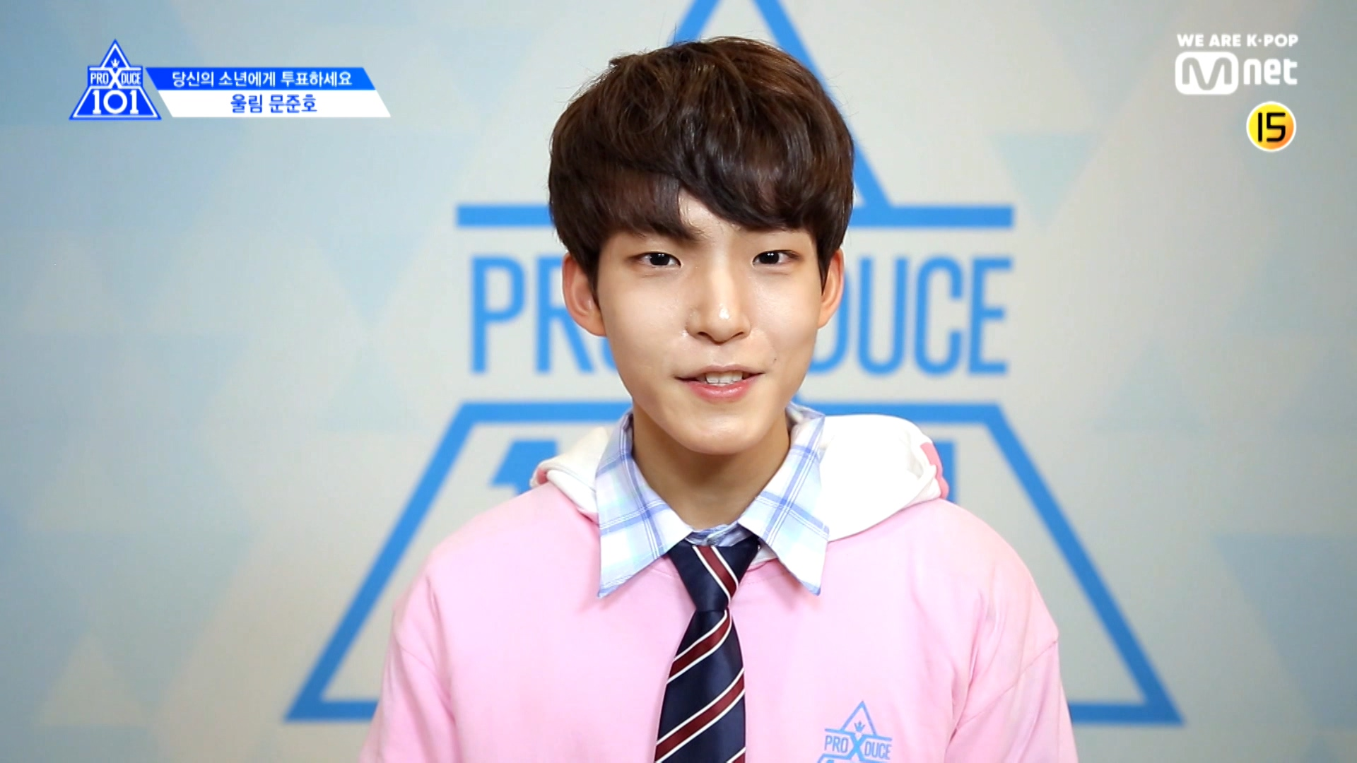 [PRODUCE X 101] EYE CONTACT CHALLENGE l MOON JUN HO(WOOLLIM)