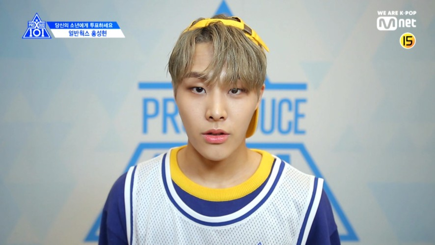 [PRODUCE X 101] EYE CONTACT CHALLENGE l HONG SUNG HYEN(Urbanworks)