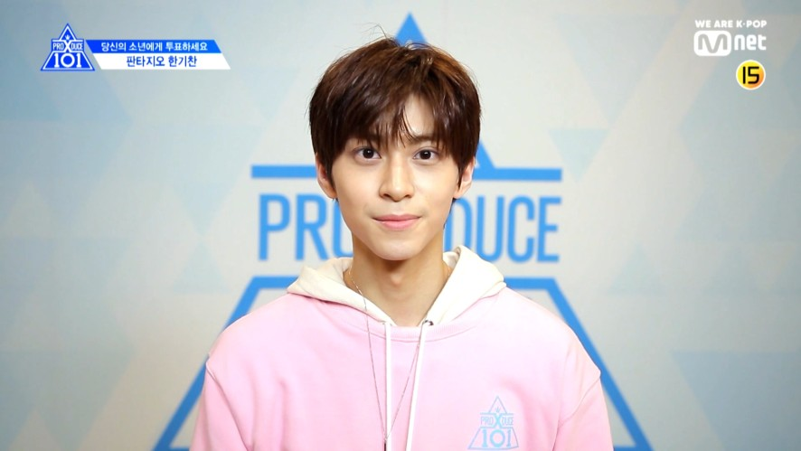 [PRODUCE X 101] EYE CONTACT CHALLENGE l HAN GI CHAN(fantagio music)