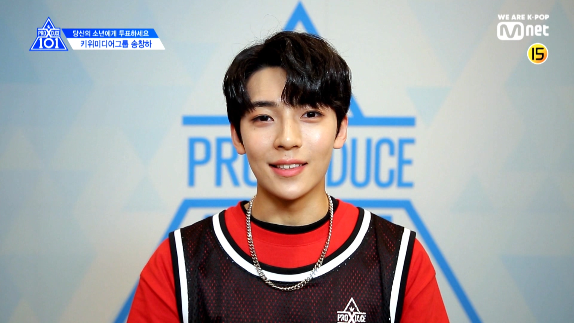 [PRODUCE X 101] EYE CONTACT CHALLENGE l SONG CHANG HA(KIWI MEDIA GROUP)