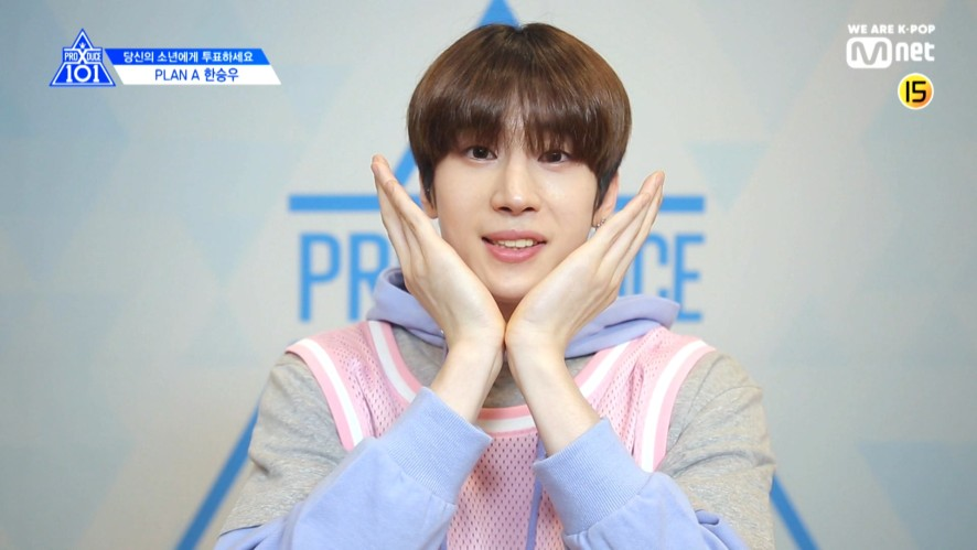 [PRODUCE X 101] EYE CONTACT CHALLENGE l HAN SEUNG WOO(PLAN A)