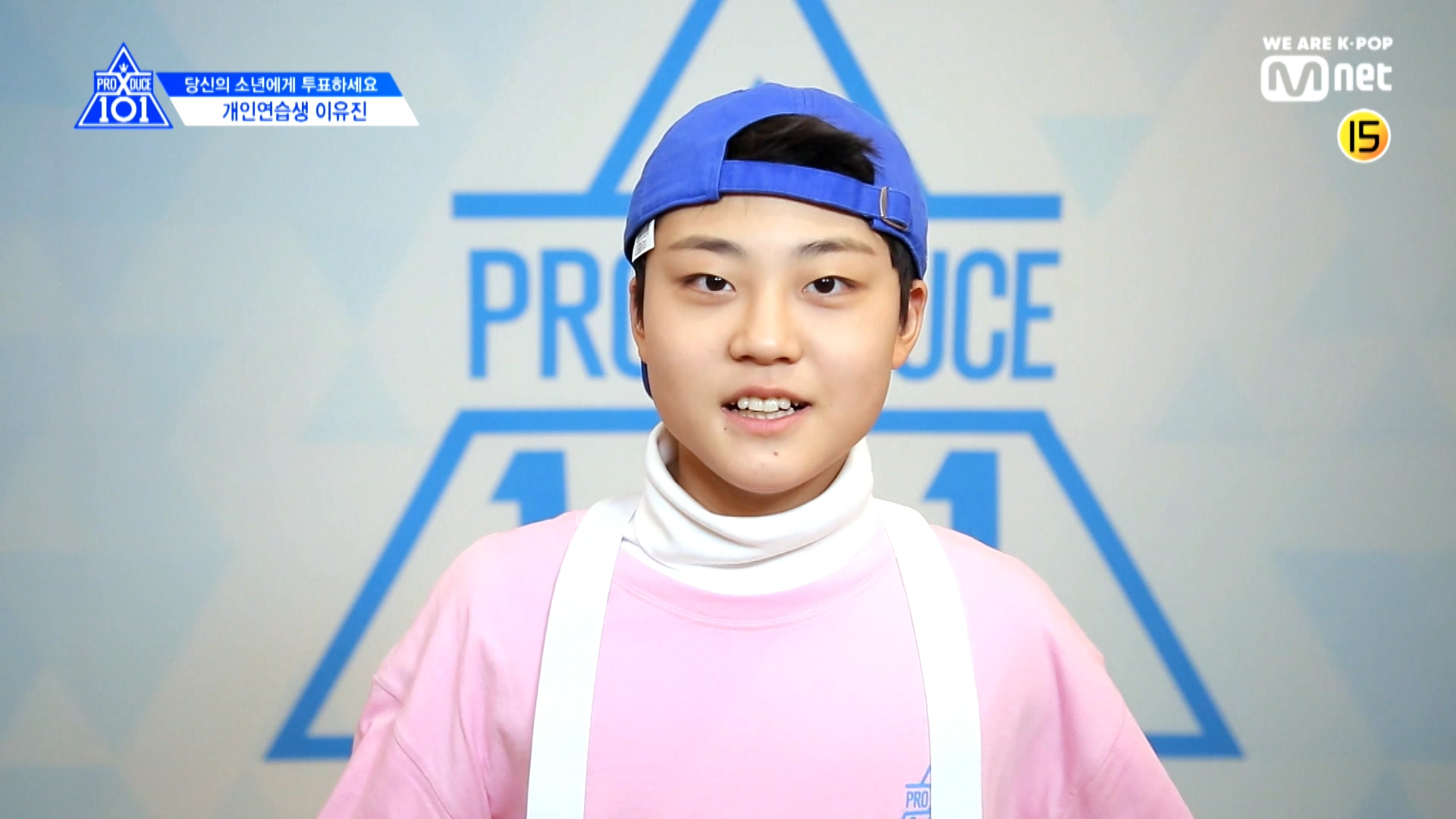 [PRODUCE X 101] EYE CONTACT CHALLENGE l LEE EUGENE(Independent Trainee)