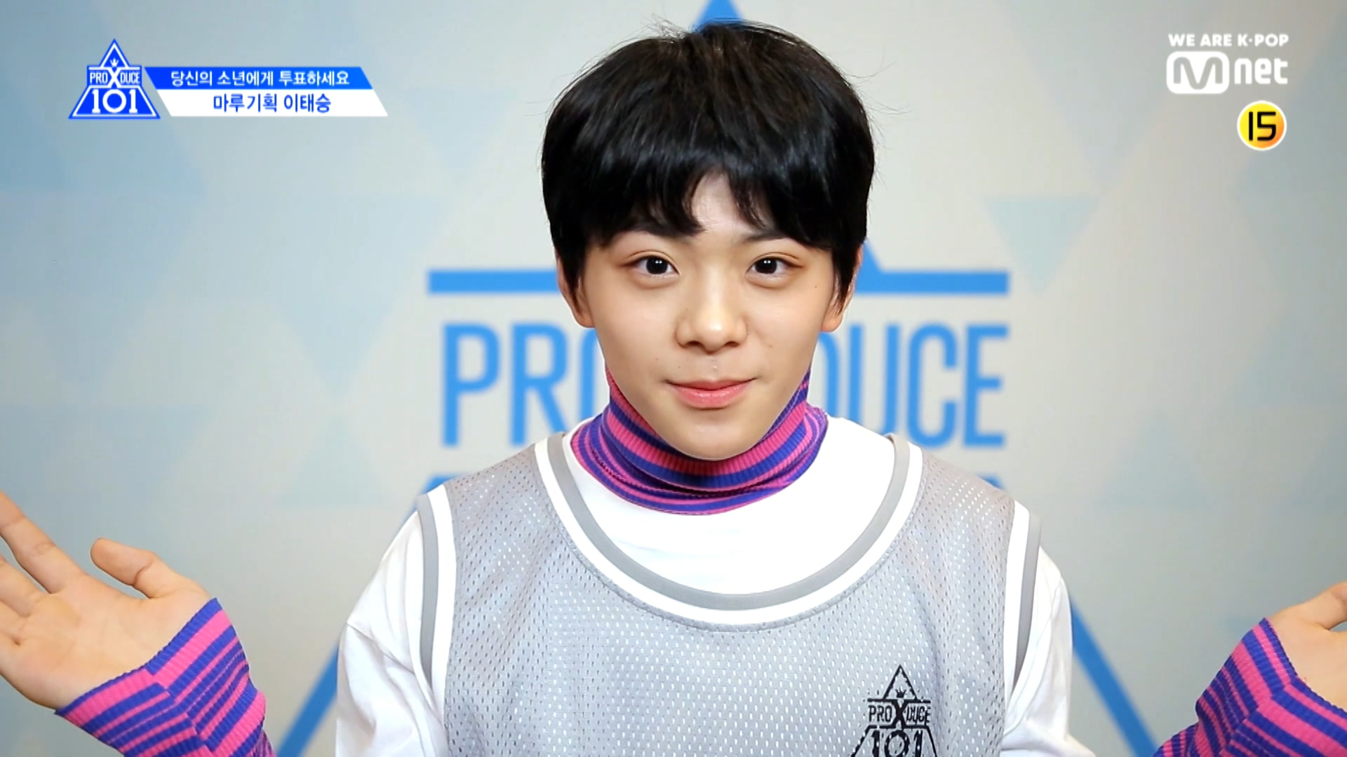 [PRODUCE X 101] EYE CONTACT CHALLENGE l LEE TAE SEUNG(maroo)