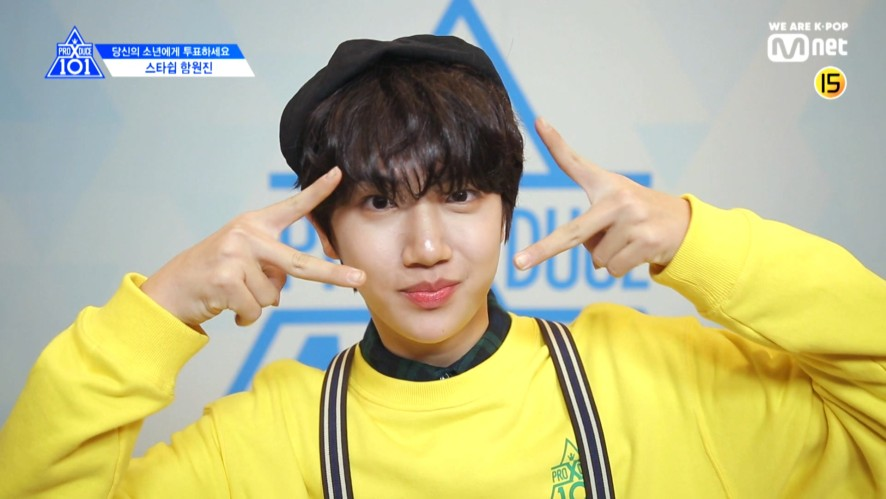 [PRODUCE X 101] EYE CONTACT CHALLENGE l HAM WON JIN(STARSHIP)