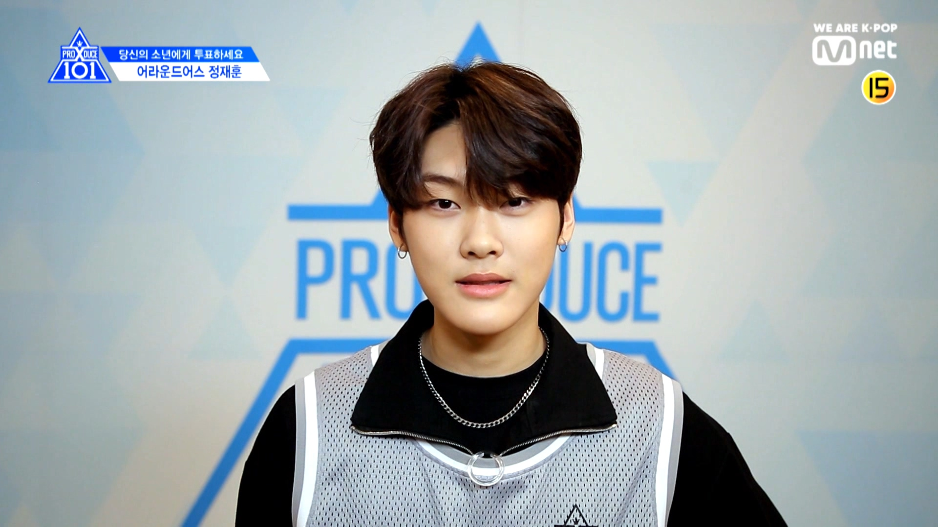 [PRODUCE X 101] EYE CONTACT CHALLENGE l JEONG JAE HUN(Around US)