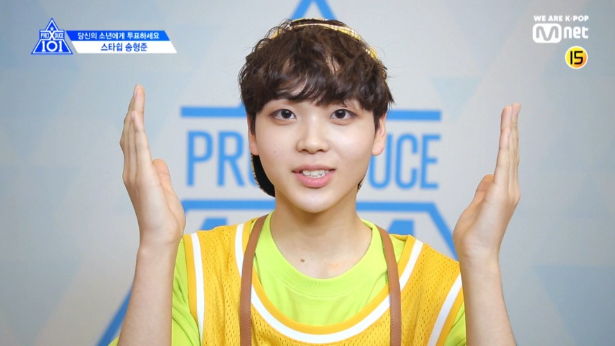[PRODUCE X 101] EYE CONTACT CHALLENGE l SONG HYEONG JUN(STARSHIP)