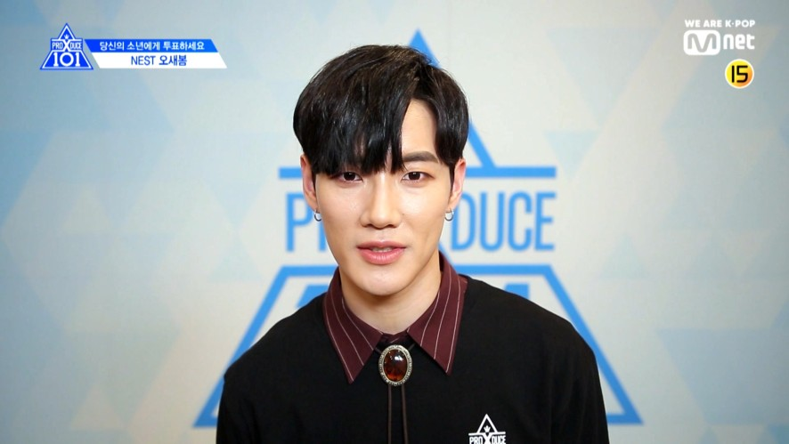[PRODUCE X 101] EYE CONTACT CHALLENGE l OH SAE BOM(NEST)