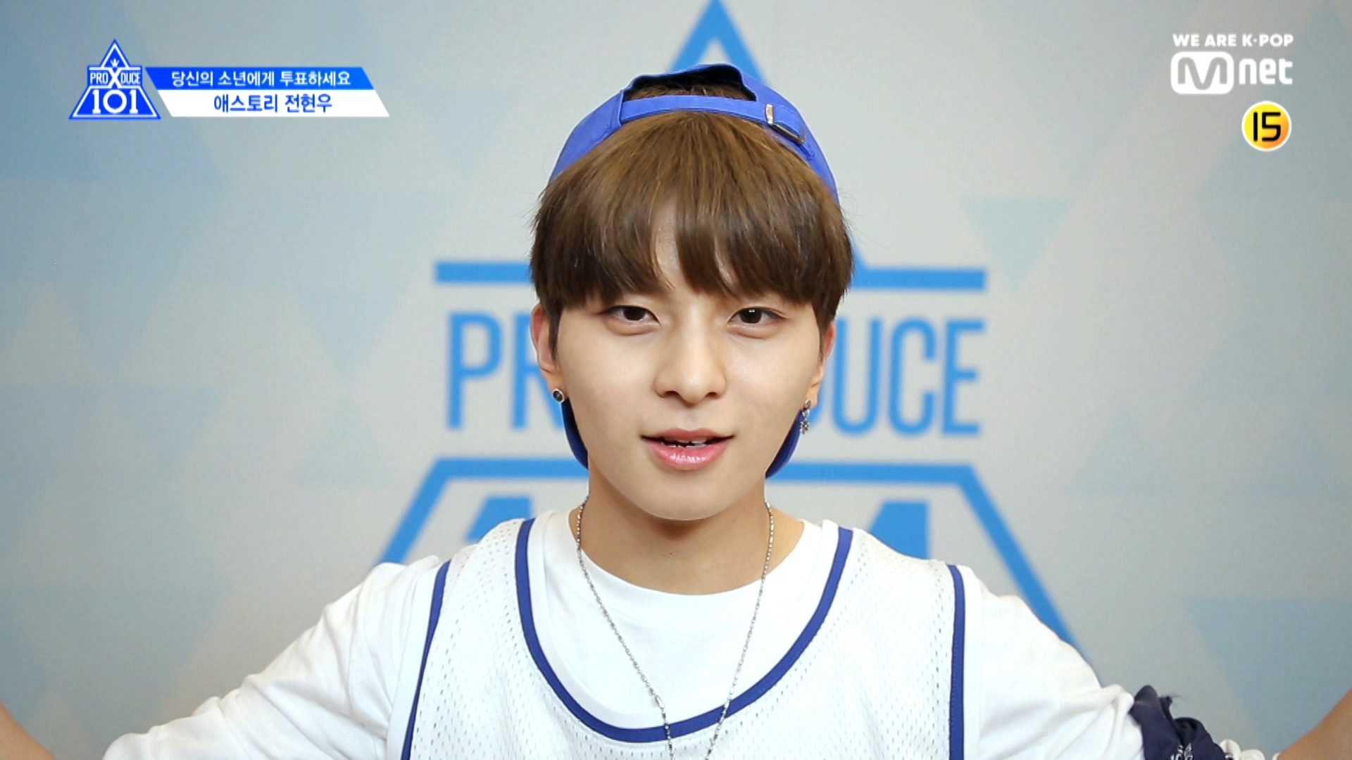 [PRODUCE X 101] EYE CONTACT CHALLENGE l JEON HYUN WOO(ASTORY)