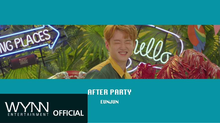 SPECTRUM(스펙트럼) 'AFTER PARTY' SOLO FILM TRAILER #4