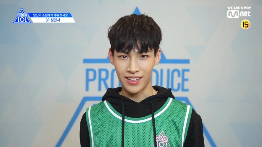 [PRODUCE X 101] EYE CONTACT CHALLENGE l SUNG MIN SEO(SF)
