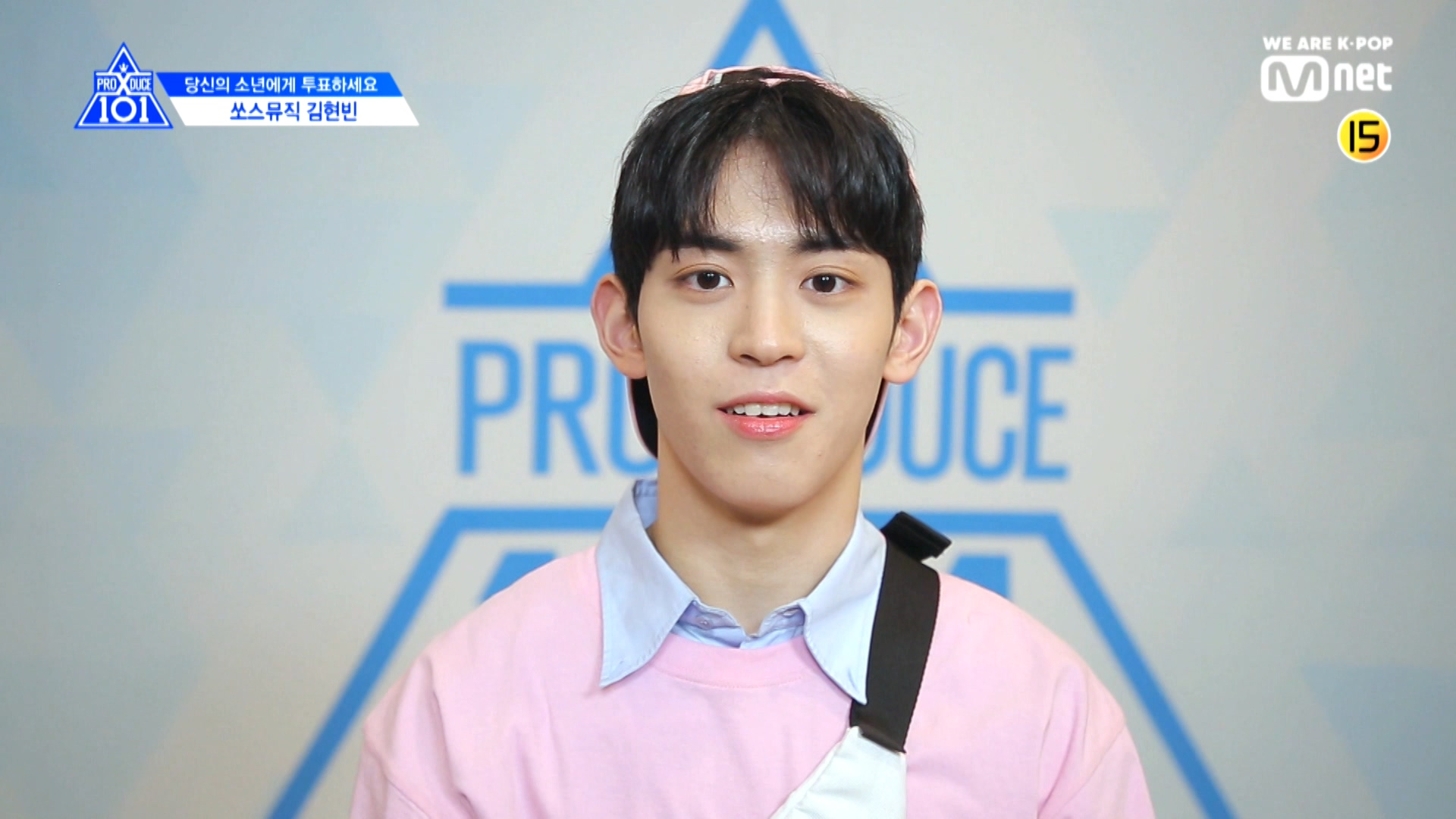 [PRODUCE X 101] EYE CONTACT CHALLENGE l KIM HYEON BIN(SOURCE MUSIC)