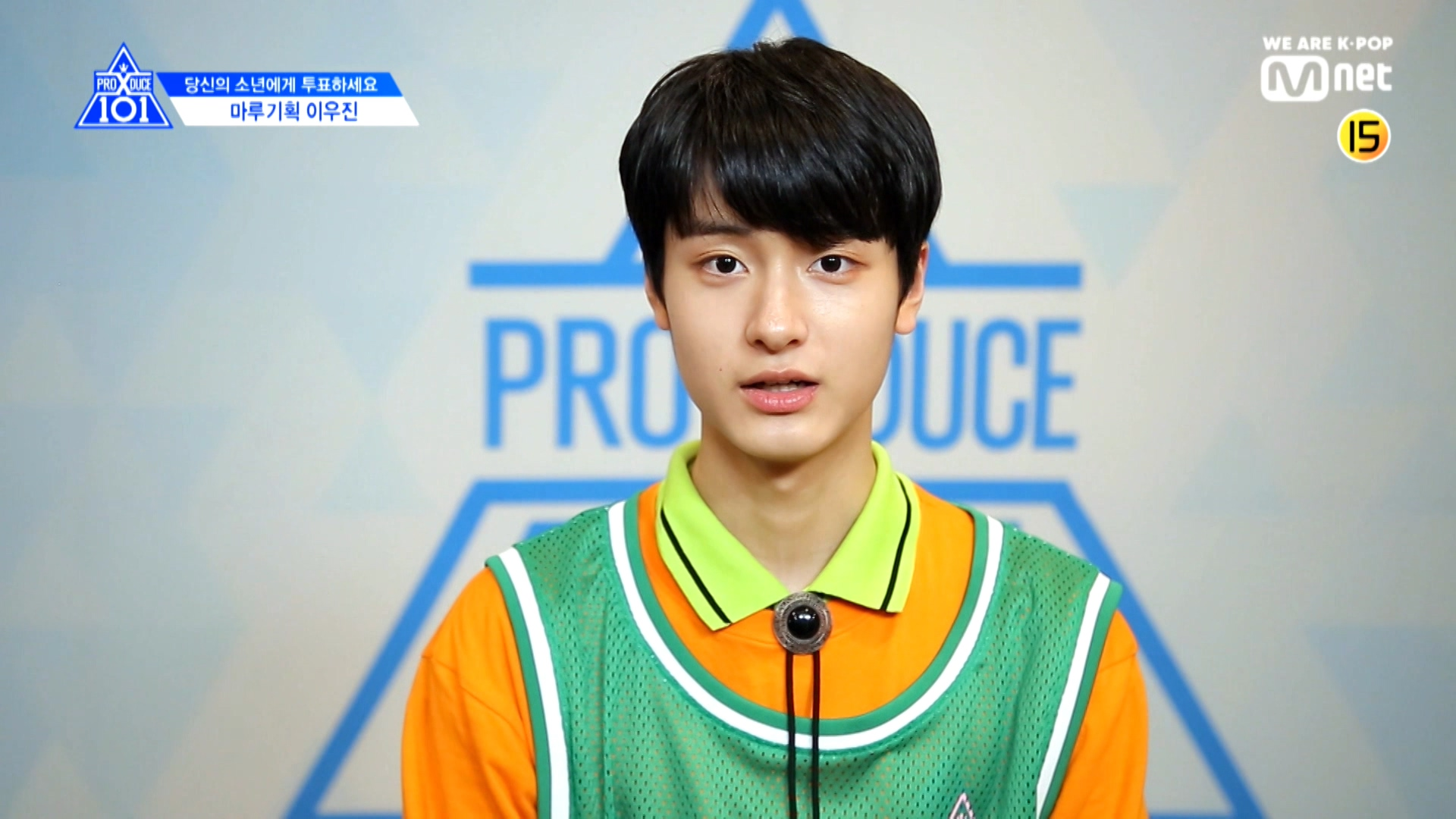 [PRODUCE X 101] EYE CONTACT CHALLENGE l LEE WOO JIN(maroo)