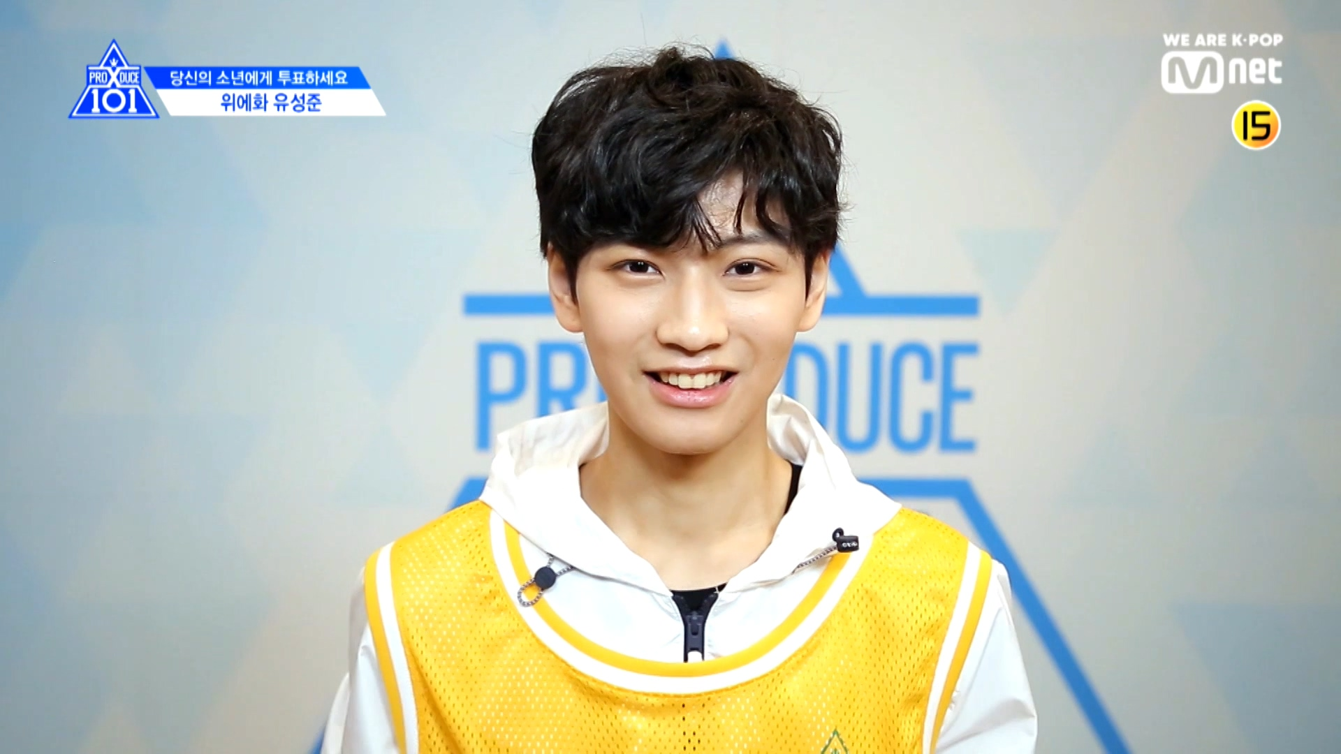 [PRODUCE X 101] EYE CONTACT CHALLENGE l YU SEONG JUN(YUEHUA)