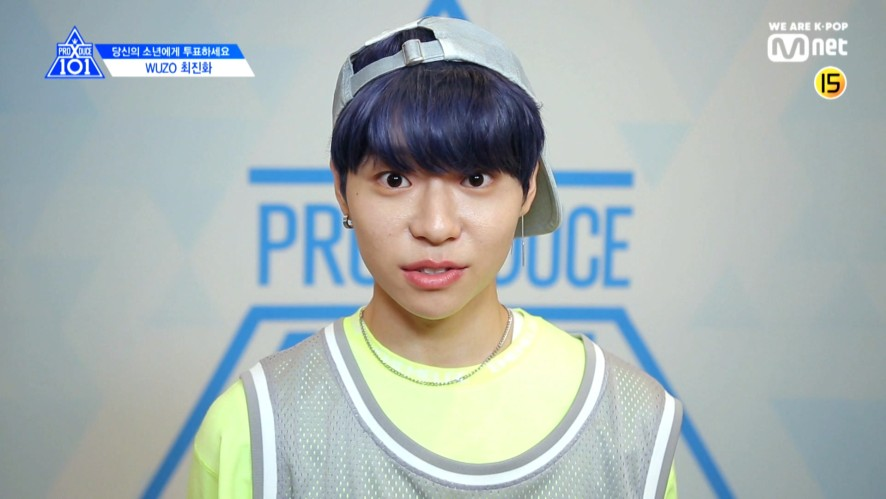 [PRODUCE X 101] EYE CONTACT CHALLENGE l CHOI JIN HWA(WUZO)
