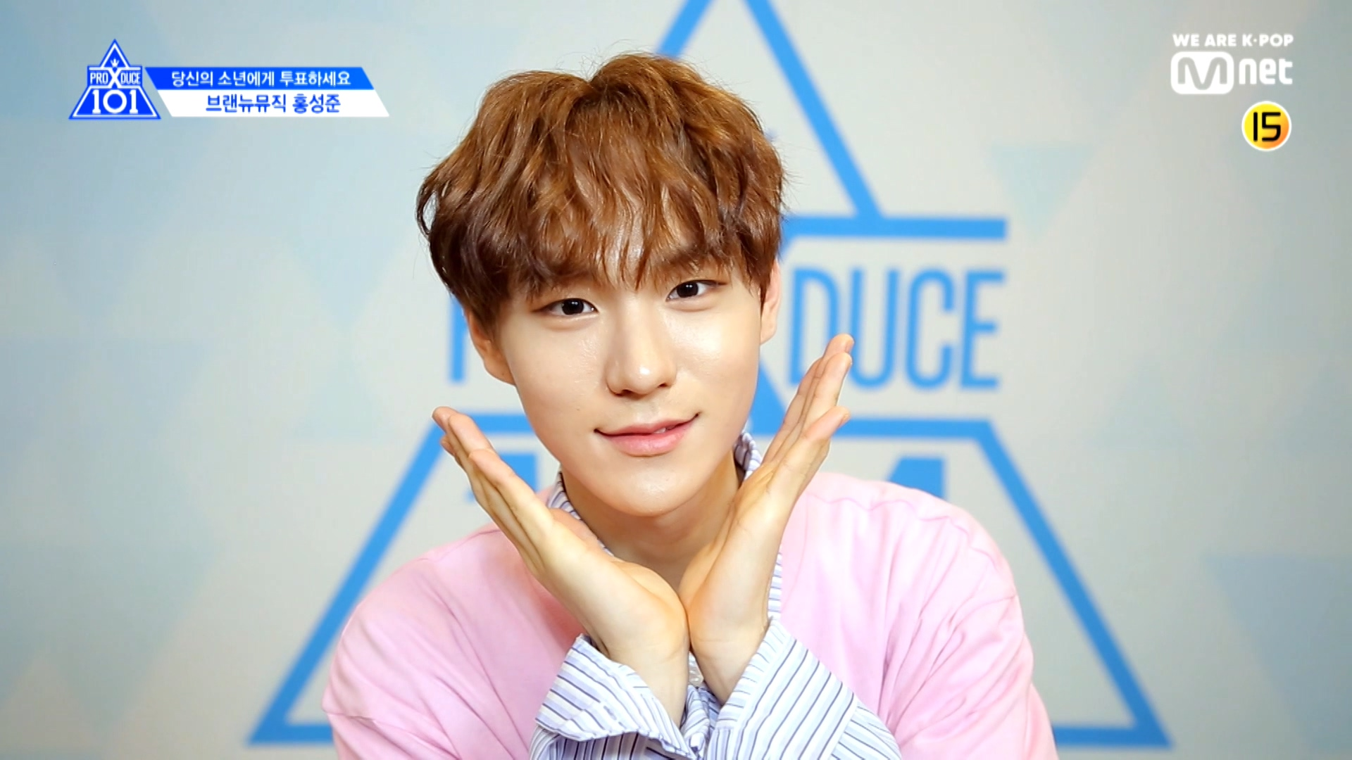 [PRODUCE X 101] EYE CONTACT CHALLENGE l HONG SEONG JUN(BRANDNEW MUSIC)