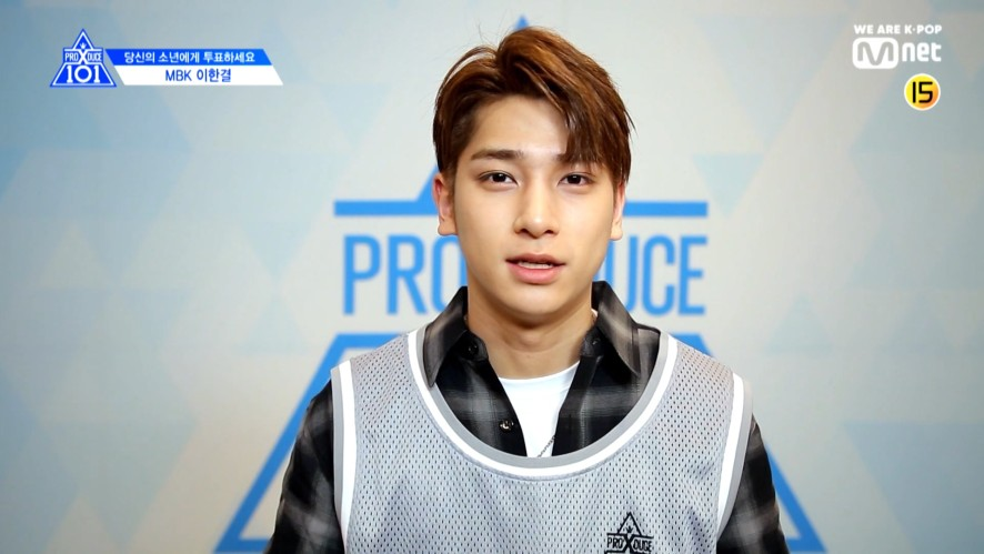 [PRODUCE X 101] EYE CONTACT CHALLENGE l LEE HAN GYUL(MBK)