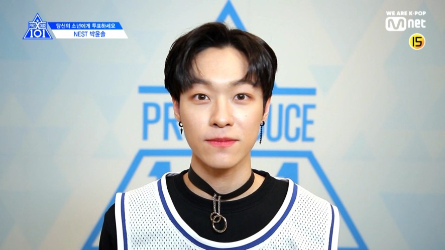 [PRODUCE X 101] EYE CONTACT CHALLENGE l PARK YUN SOL(NEST)