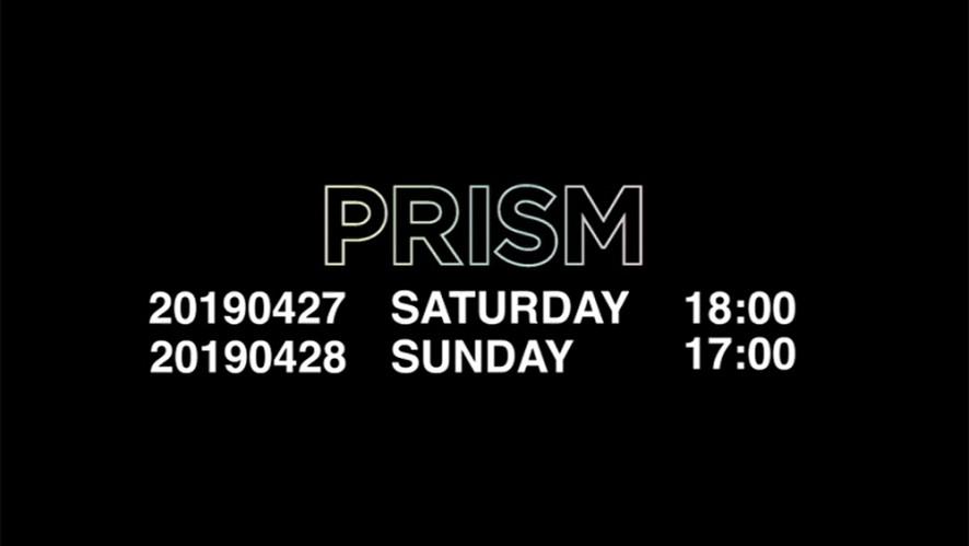 '2019 PENTAGON CONCERT - PRISM -' TEASER