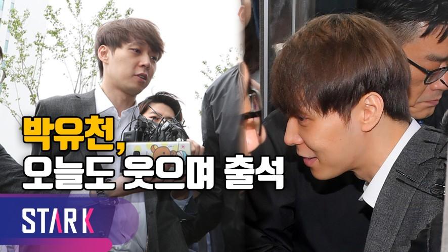 구속의 기로에 선 박유천, 바람처럼 법원으로 (Park Yoo Chun, attending the court)