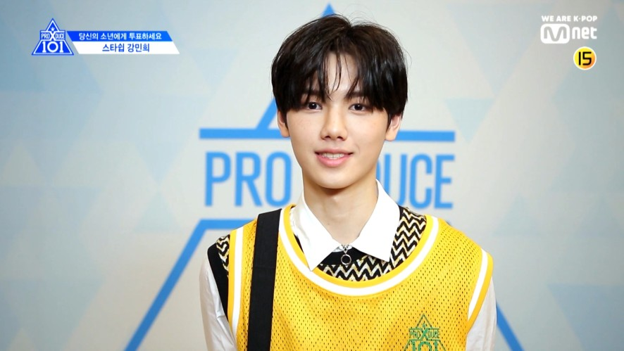 [PRODUCE X 101] EYE CONTACT CHALLENGE l KANG MIN HEE(STARSHIP)