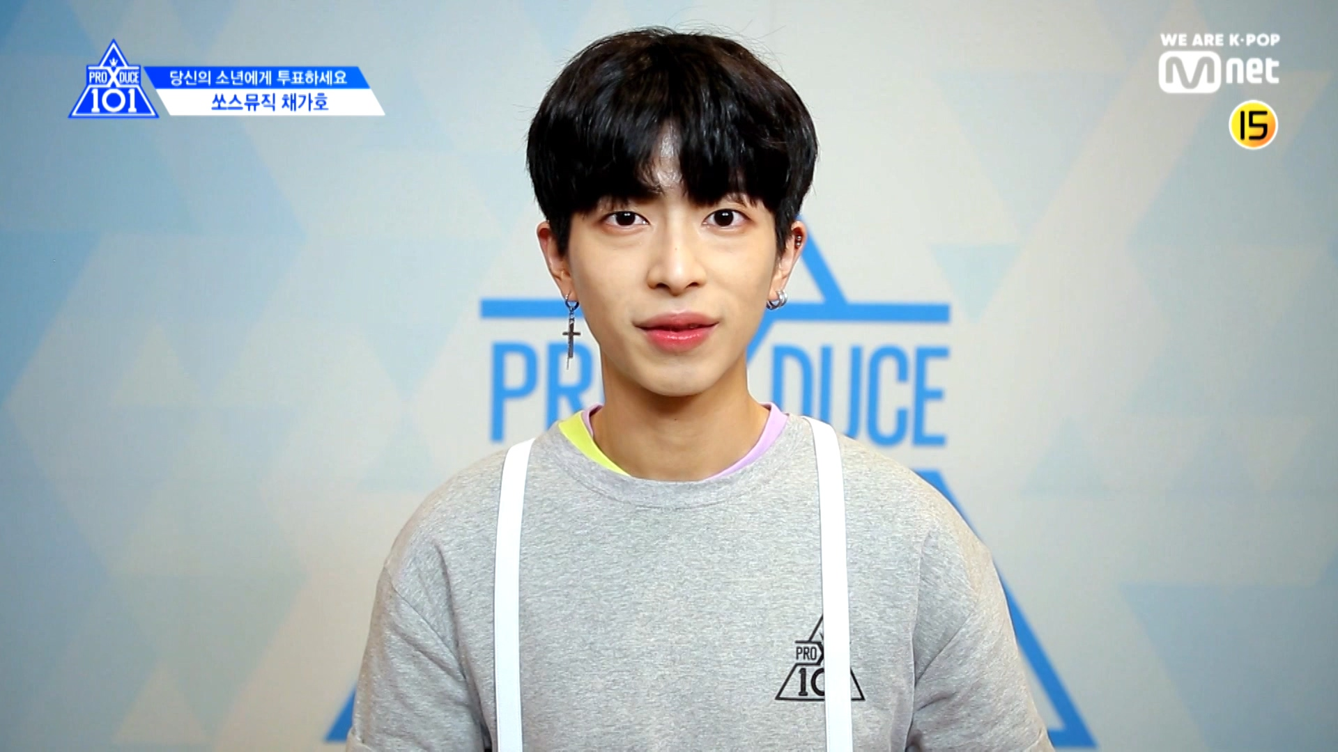 [PRODUCE X 101] EYE CONTACT CHALLENGE l TSAI CHIA HAO(SOURCE MUSIC)