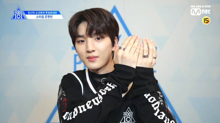 [PRODUCE X 101] EYE CONTACT CHALLENGE l MOON HYUN BIN(STARSHIP)