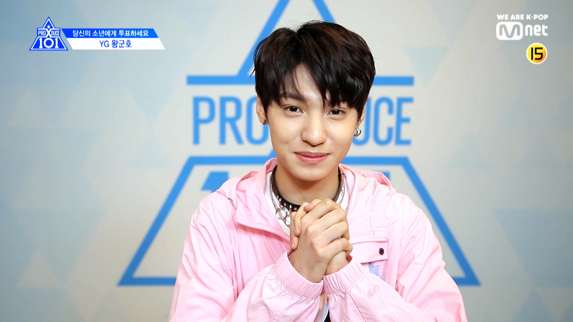 [PRODUCE X 101] EYE CONTACT CHALLENGE l WANG JYUN HAO(YG)