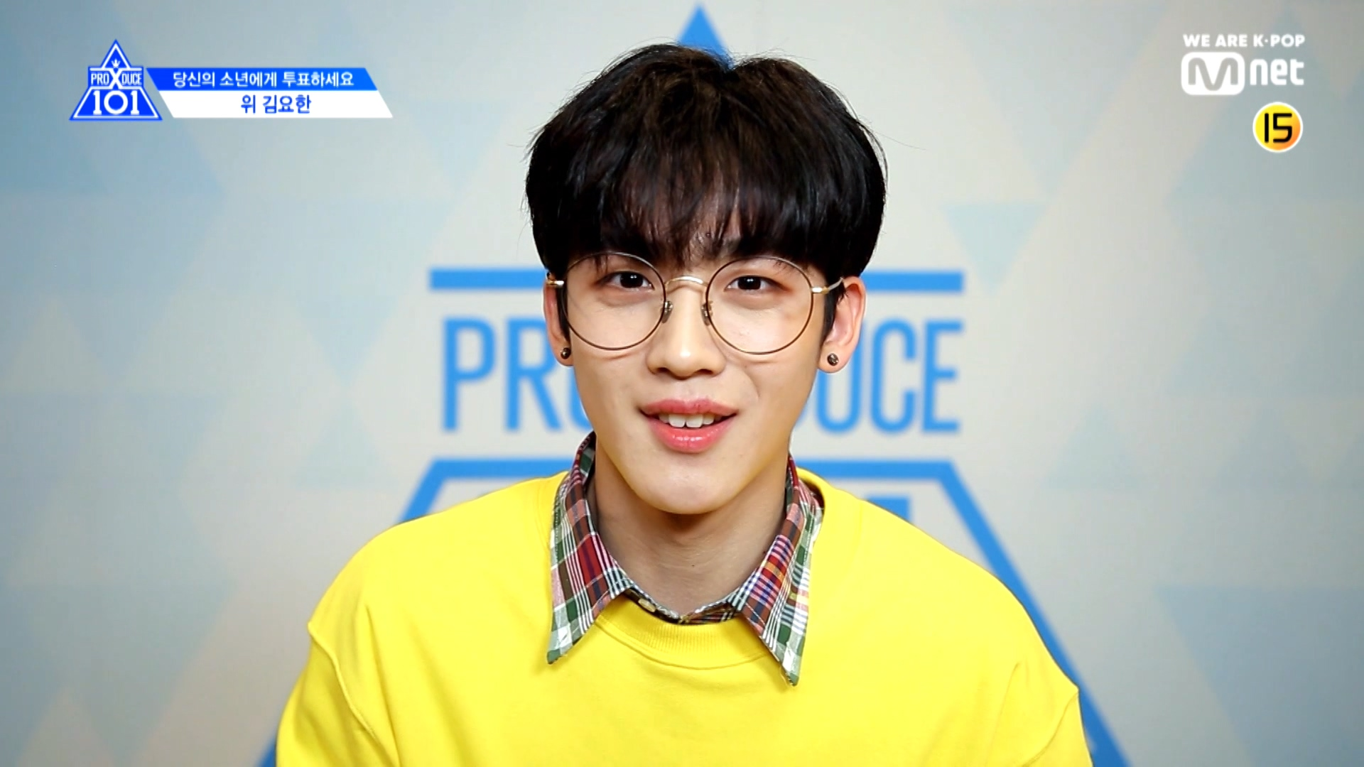 [PRODUCE X 101] EYE CONTACT CHALLENGE l KIM YO HAN(OUI)