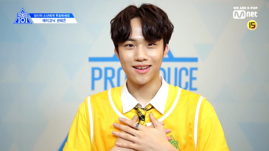 [PRODUCE X 101] EYE CONTACT CHALLENGE l KWON TAE EUN(A.CONIC)