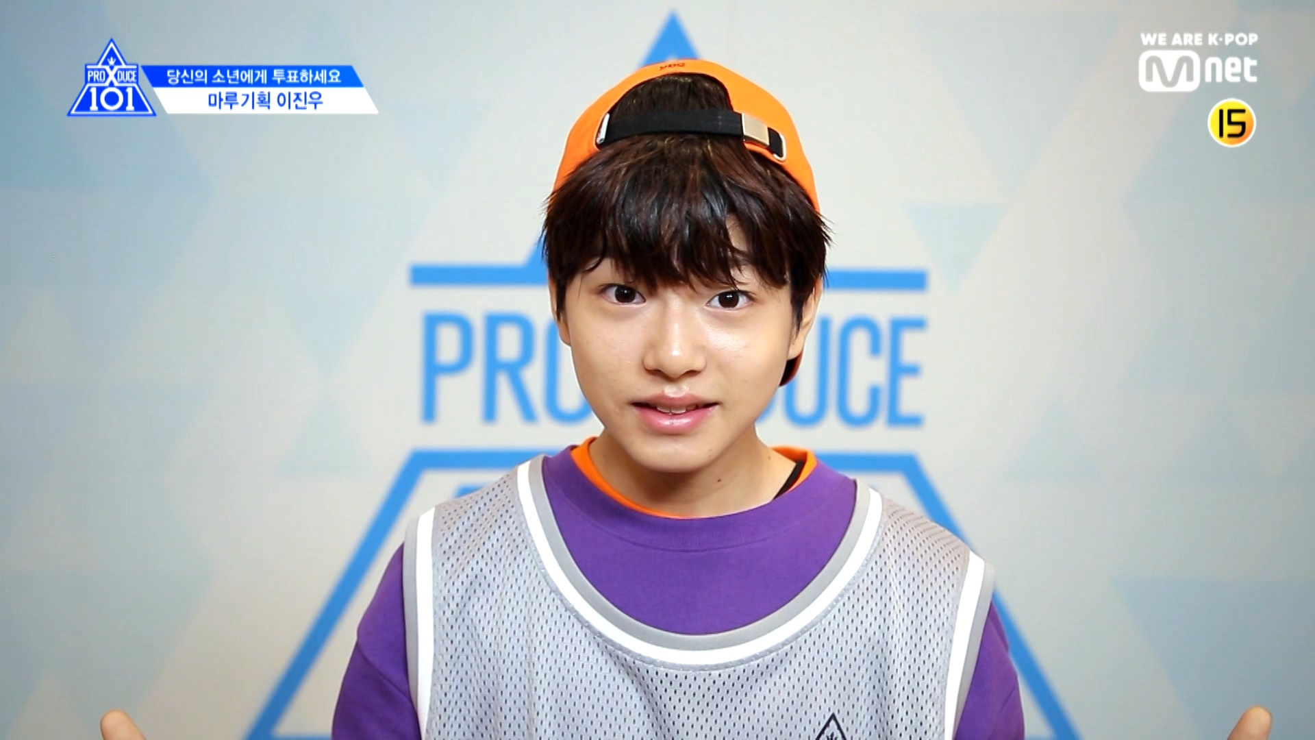 [PRODUCE X 101] EYE CONTACT CHALLENGE l LEE JIN WOO(maroo)