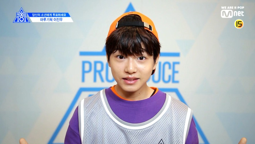 V LIVE - [PRODUCE X 101] EYE CONTACT CHALLENGE l LEE JIN WOO