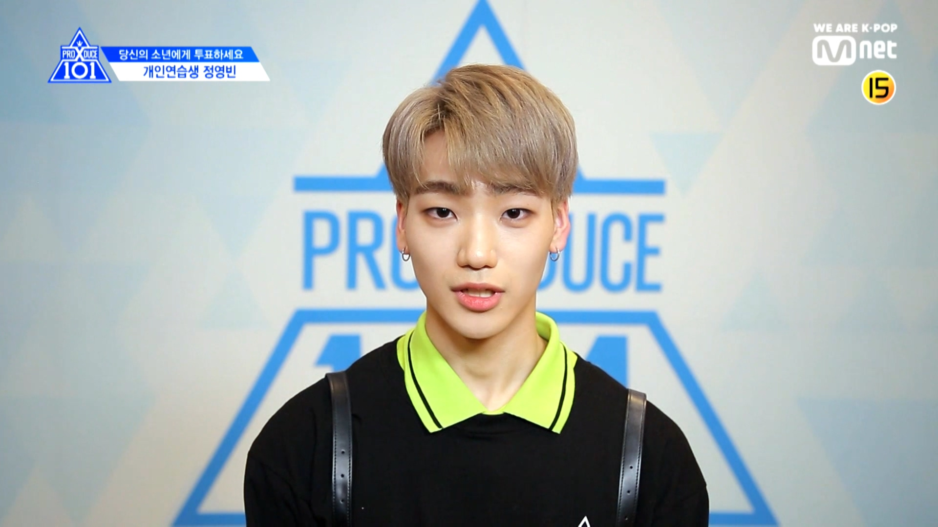 [PRODUCE X 101] EYE CONTACT CHALLENGE l JUNG YOUNG BIN(Independent Trainee)