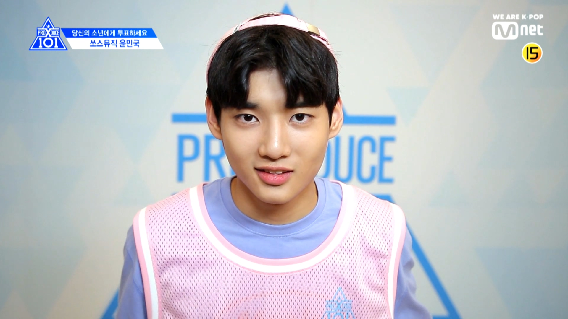 [PRODUCE X 101] EYE CONTACT CHALLENGE l YOON MIN GOOK(SOURCE MUSIC)