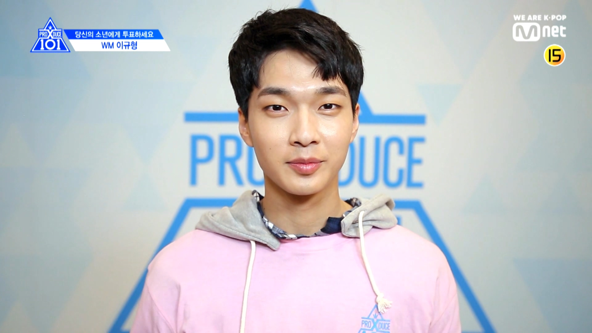 [PRODUCE X 101] EYE CONTACT CHALLENGE l LEE GYU HYUNG(WM)