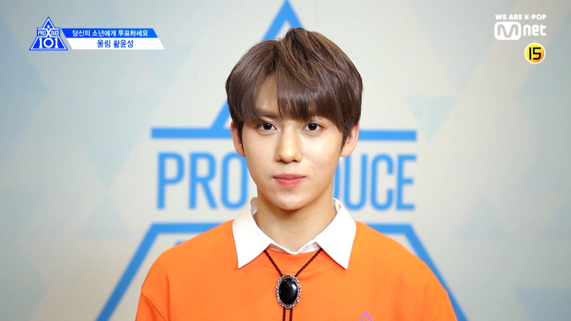 [PRODUCE X 101] EYE CONTACT CHALLENGE l HWANG YUN SEONG(WOOLLIM)