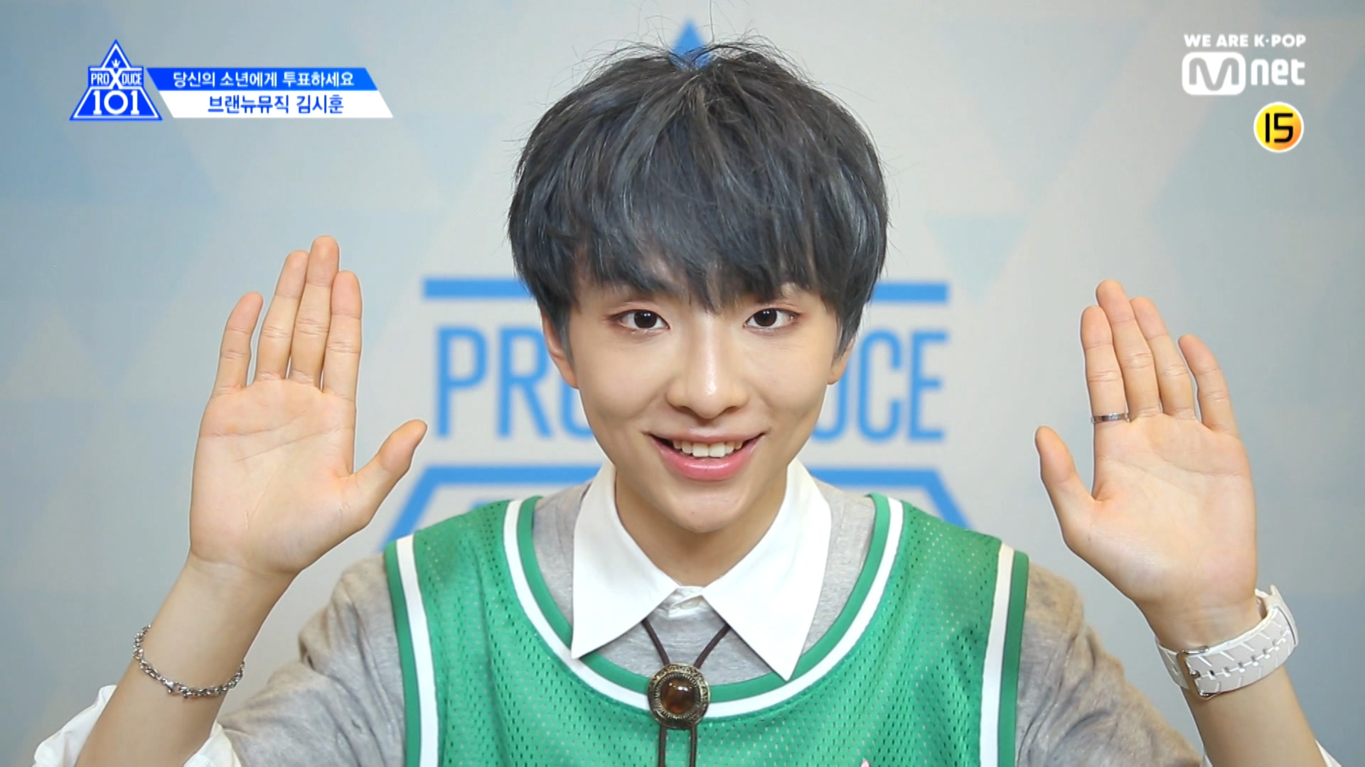 [PRODUCE X 101] EYE CONTACT CHALLENGE l KIM SI HUN(BRANDNEW MUSIC)