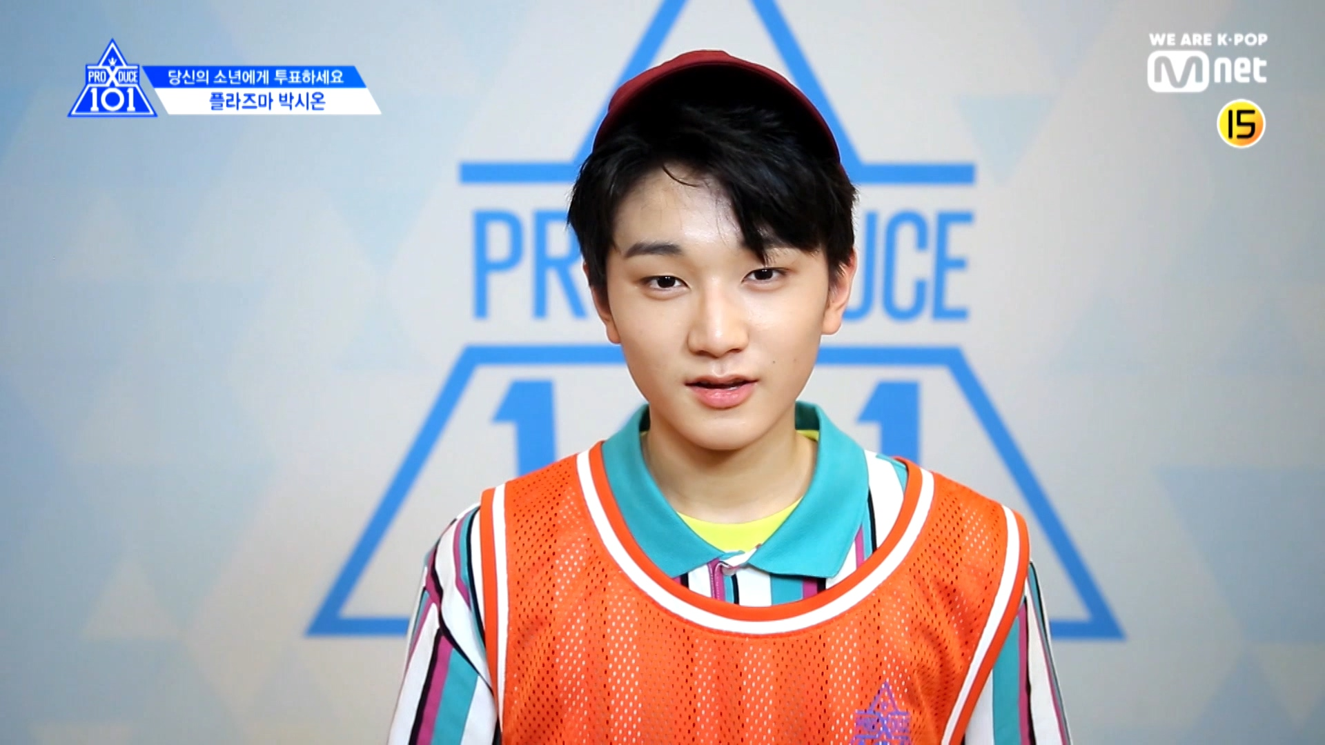 [PRODUCE X 101] EYE CONTACT CHALLENGE l PARK SION(PLASMA)