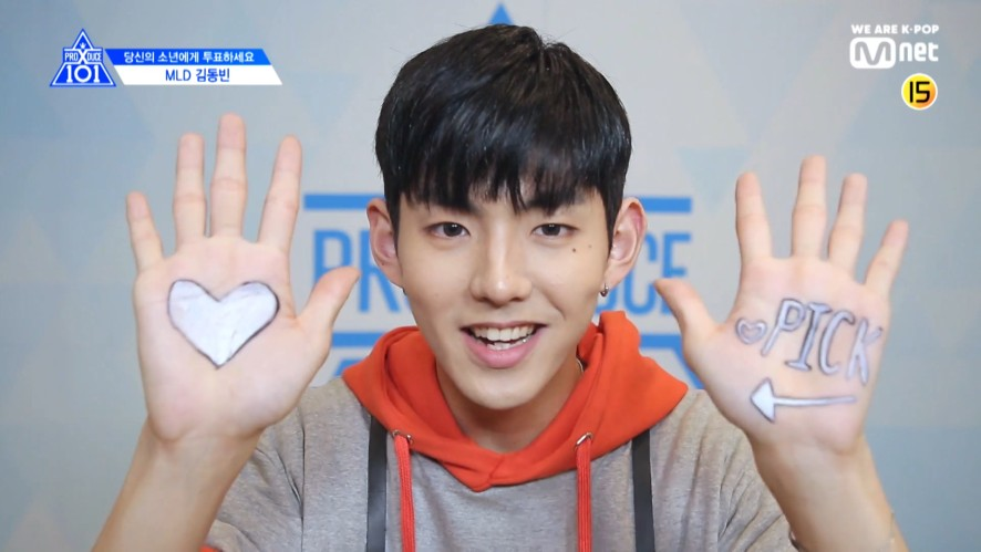 [PRODUCE X 101] EYE CONTACT CHALLENGE l KIM DONG BIN(MLD)
