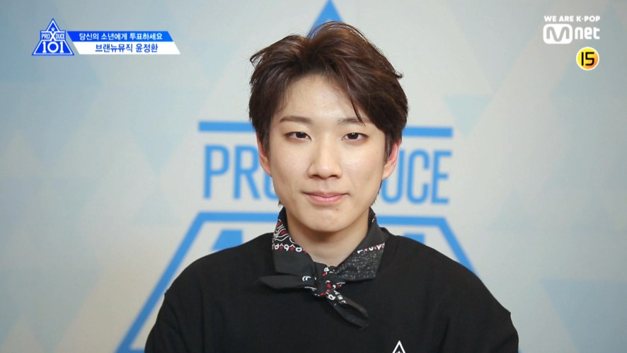 [PRODUCE X 101] EYE CONTACT CHALLENGE l YUN JUNG HWAN(BRANDNEW MUSIC)