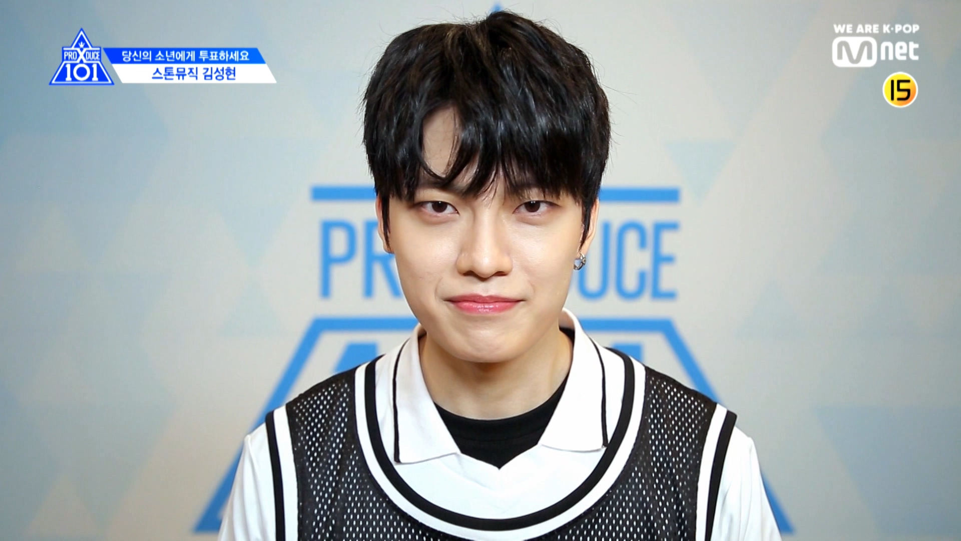 [PRODUCE X 101] EYE CONTACT CHALLENGE l KIM SUNG HYUN(STONE MUSIC)