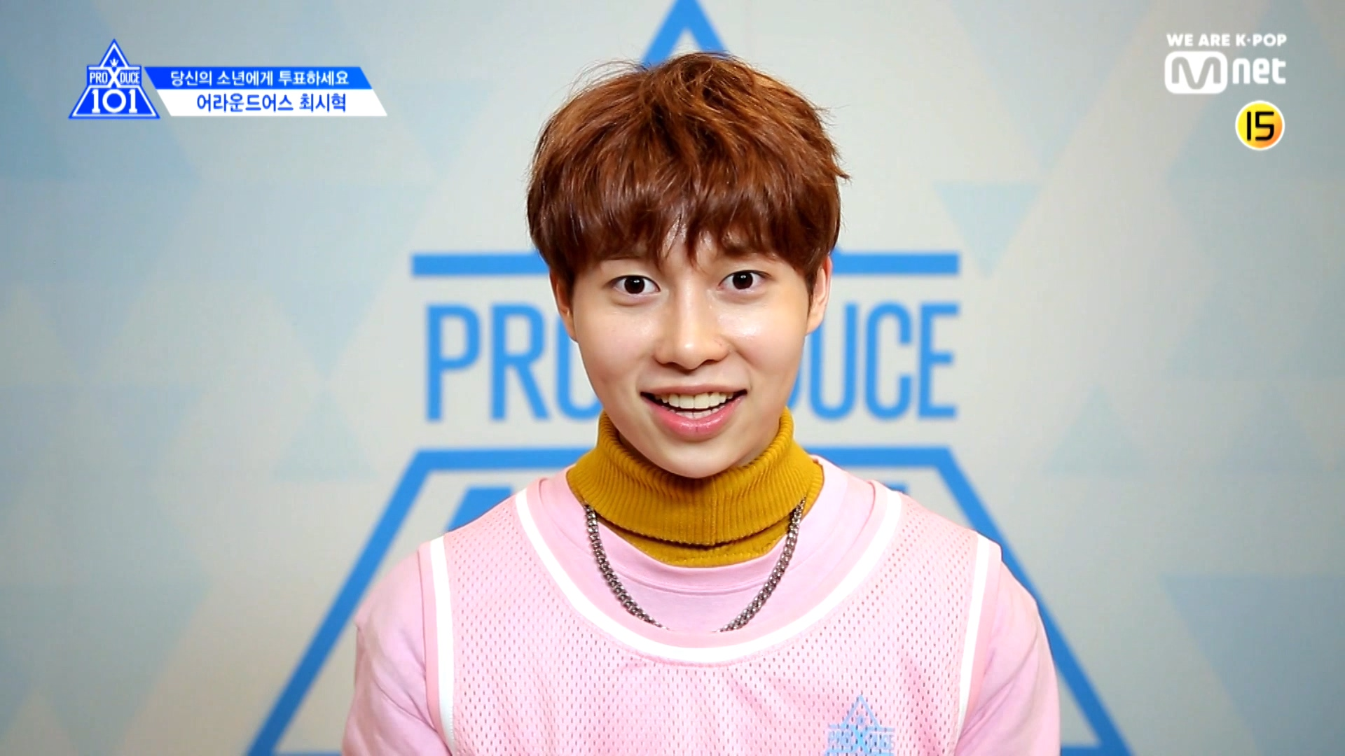 [PRODUCE X 101] EYE CONTACT CHALLENGE l CHOI SI HYUK(Around US)
