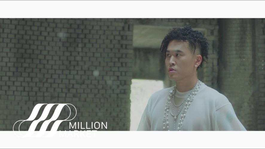 챈슬러 Chancellor 'Angel (Feat. 태연 TAEYEON)' MV Teaser #1