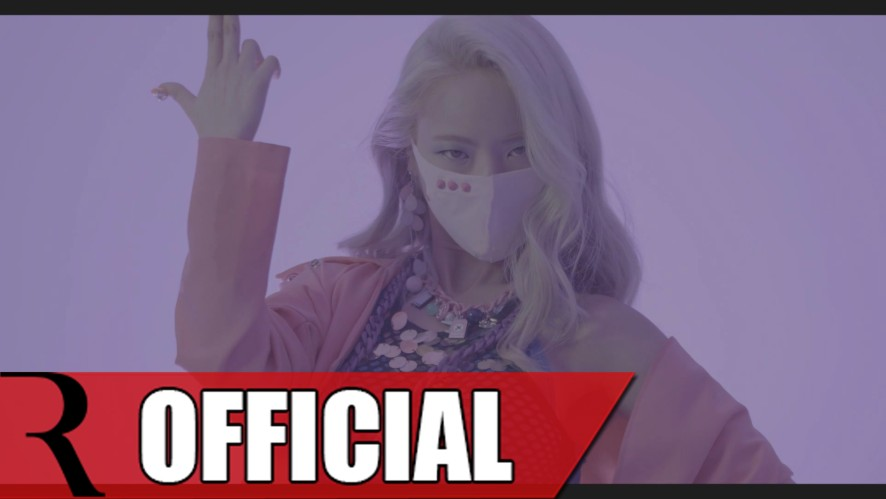 M/V 여고생(High School)- Baby youre mine(베이비유어마인) Teaser