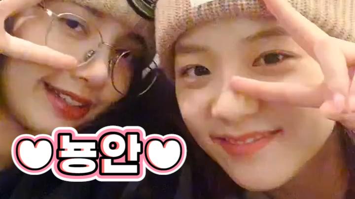 [BLACKPINK] 츄쁘의 탈우주급 귀여움에 심장이 뇽안! 외치며 멎었어요😭❣️ (JISOO&LISA talking about concert episode)